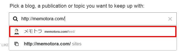 Feedlyにブログやサイトを登録する方法3