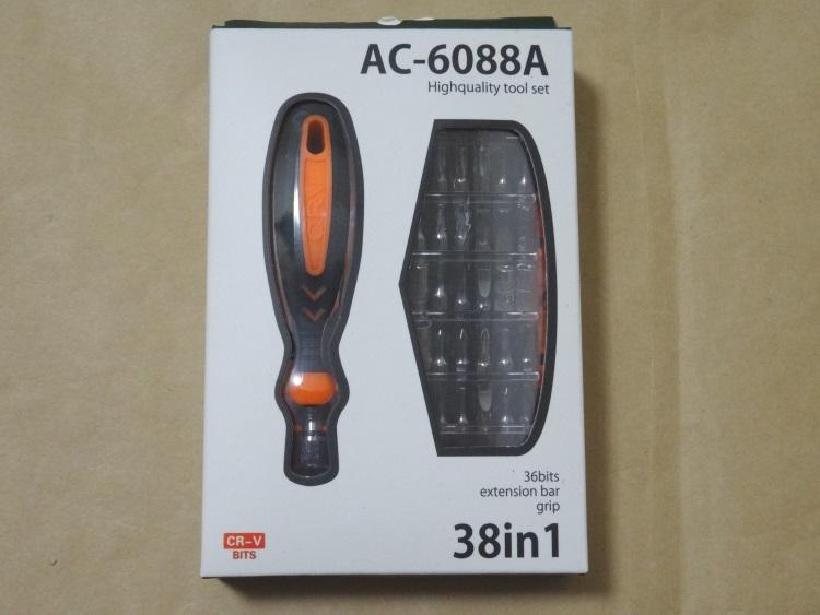 AC6088(ドライバーセット)