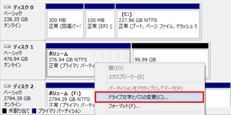 EaseUS Partition Master Professionalで新しいパーティションを作成する手順10