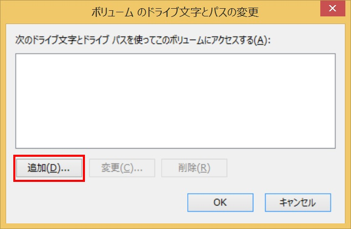 EaseUS Partition Master Professionalで新しいパーティションを作成する手順11