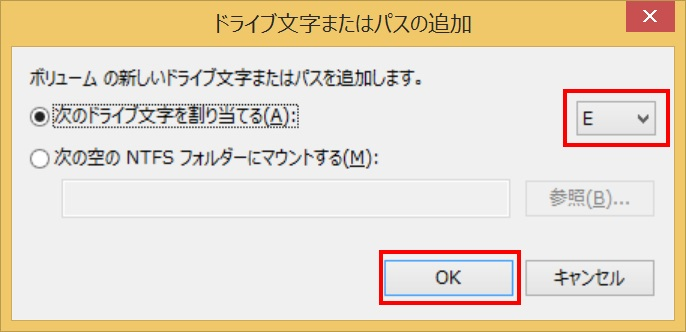 EaseUS Partition Master Professionalで新しいパーティションを作成する手順12