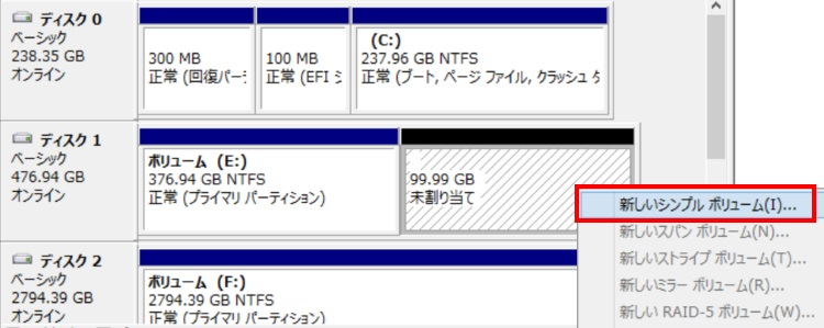 EaseUS Partition Master Professionalで新しいパーティションを作成する手順13
