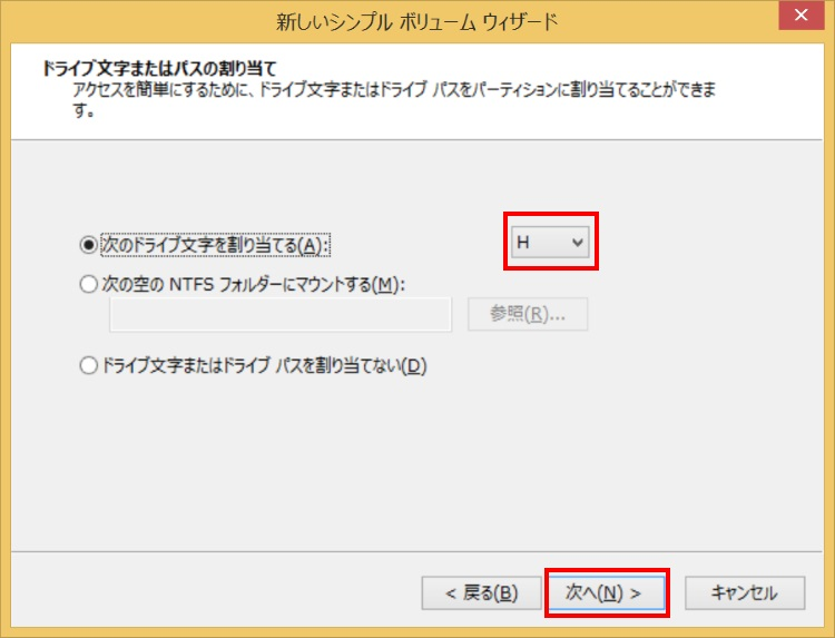 EaseUS Partition Master Professionalで新しいパーティションを作成する手順16