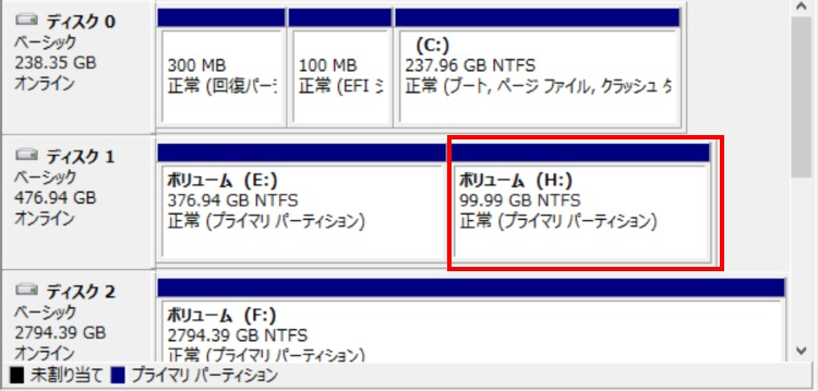 EaseUS Partition Master Professionalで新しいパーティションを作成する手順19
