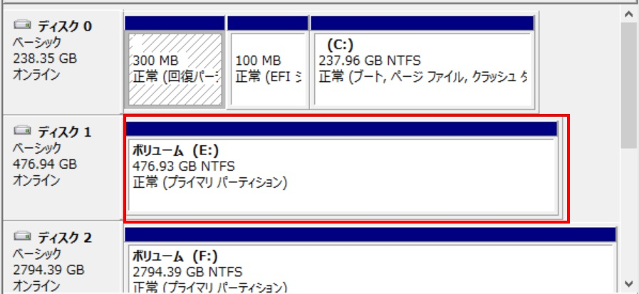 EaseUS Partition Master Professionalでパーティションを合併(結合)する手順08