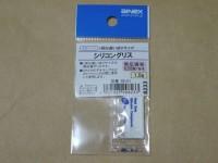 AINEX GS-01のパッケージ