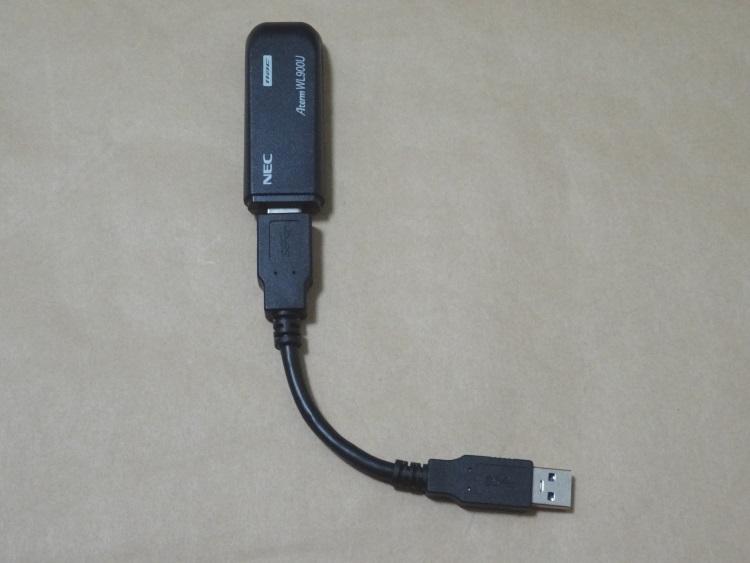AtermWL900U PA-WL900U本体とUSB延長ケーブルを接続した様子