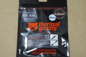 Thermal Grizzly Kryonaut 1g(TG-K-001-RS)のパッケージ