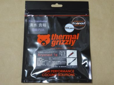 Thermal Grizzly Kryonaut 1g(TG-K-001-RS)のレビュー