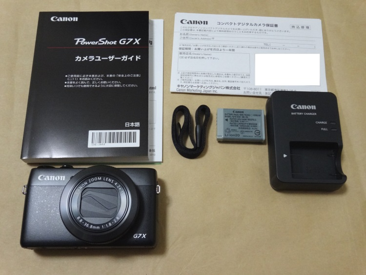 Canon PowerShot G7 Xの製品内容