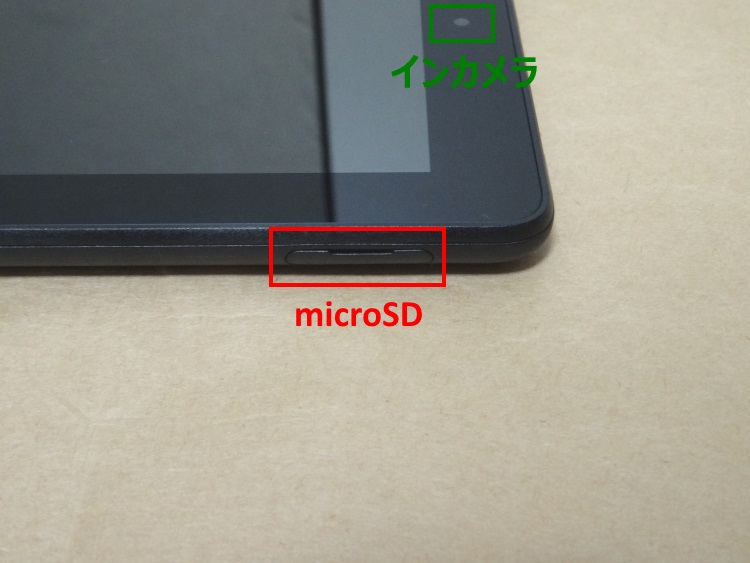 Fire タブレット 8GB、ブラック本体右面の機能解説