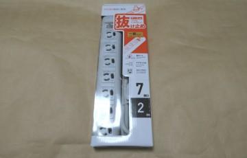 ELECOM T-Y3A-3720WH本体(パッケージ未開封)
