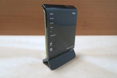 自宅に無線LANルーターを設置してスマホの通信料金を節約する方法