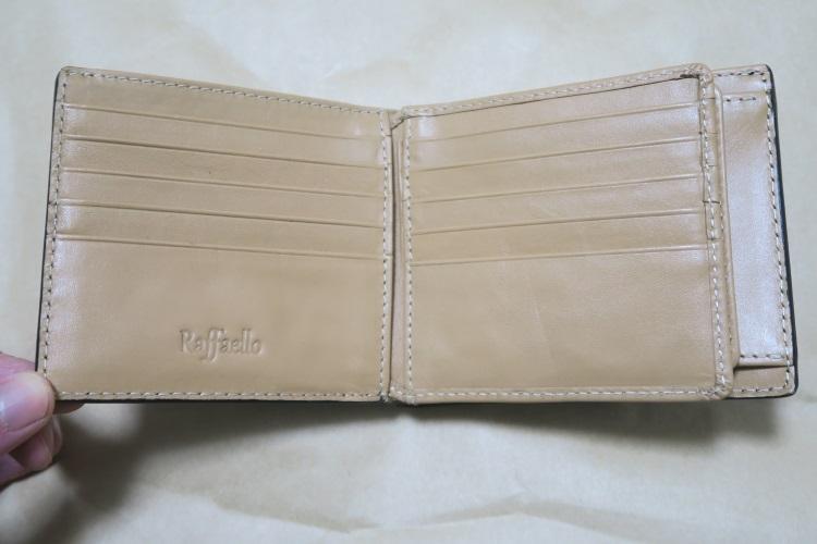 Raffaelloの財布 ブライドルレザーの内側1
