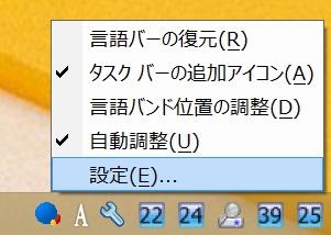 PCゲームのプレイ中にキーボードの半角・全角が切り替わってしまう問題への対策01
