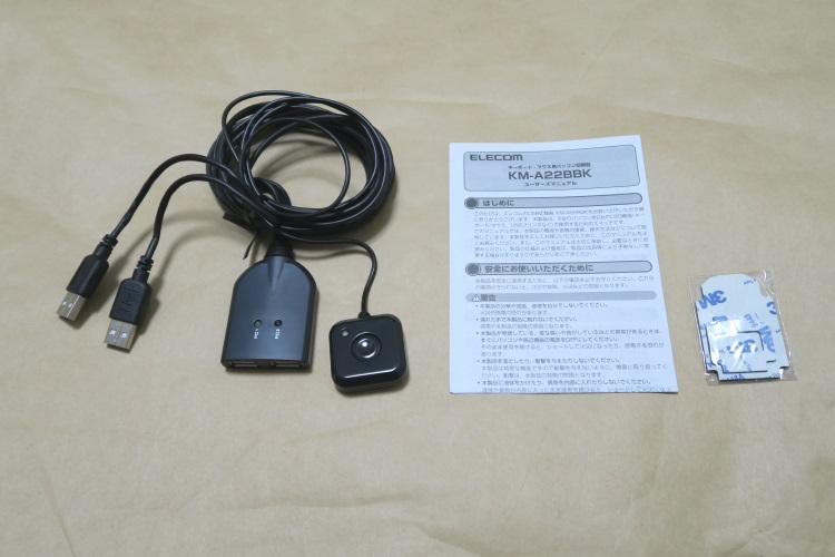 ELECOM KM-A22BBKの製品内容