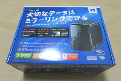 USB3.0対応RAIDケース RATOC RS-EC32-U3Rのレビュー