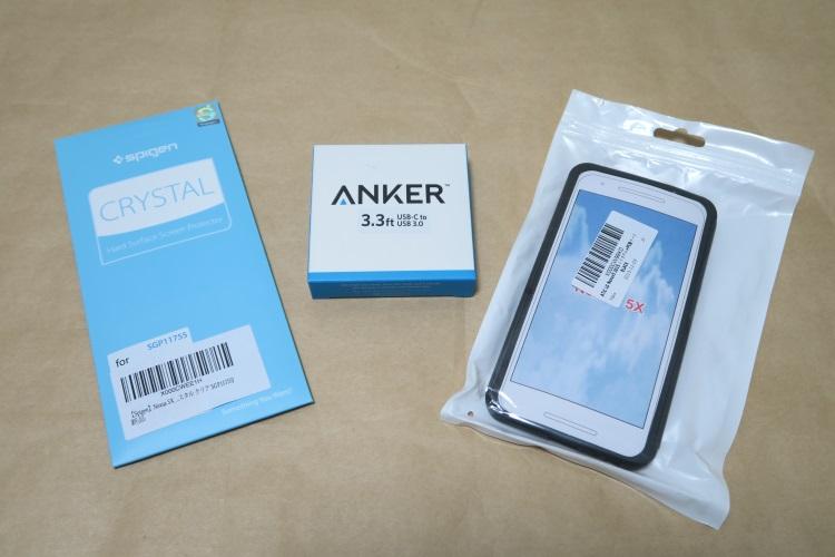 Google Nexus 5X(LG-H791)用に買ったフィルム、USB Type-Cケーブル、ケース