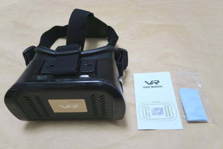 Arealer 3D VRメガネの商品内容