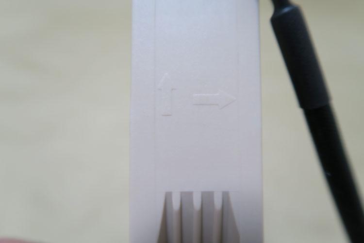 Noctua NF-A14 PWMのサイドフレーム(風向き表記)