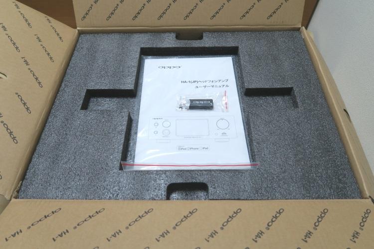 OPPO HA-1(JP)のパッケージを開けて厚紙を取った様子