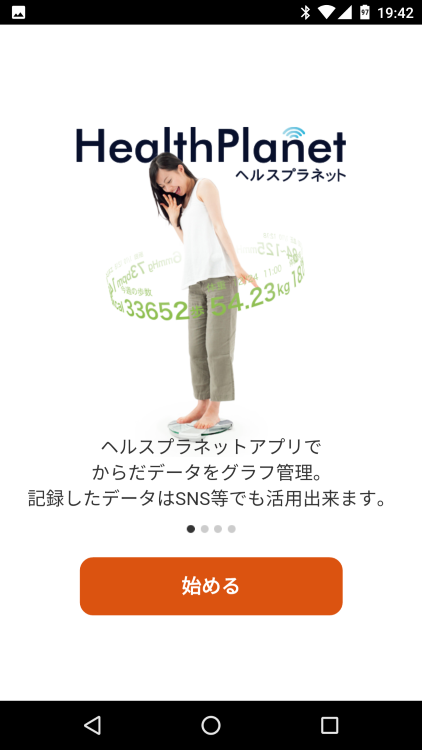 TANITA(タニタ) RD-903-BKの初期設定(手順4)