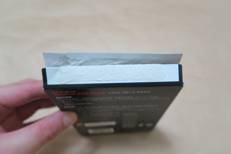 SanDisk SSD PLUS 120GB SDSSDA-120G-J26のパッケージ開け口