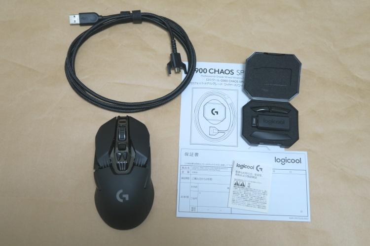 Logicool G900の製品内容