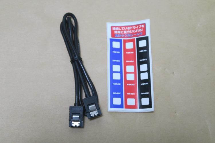 Ainex SATR-3107BKの製品内容