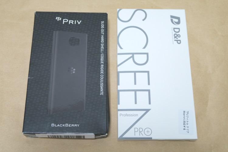BlackBerry Priv STV100-3用に買った純正ケースとフィルム