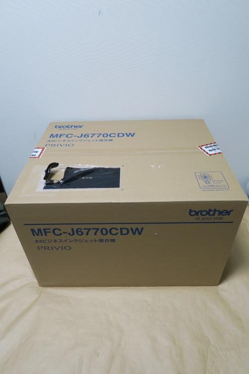 brother MFC-J6770CDWのパッケージ