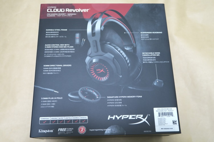 Kingston HyperX Cloud Revolverのパッケージ裏側