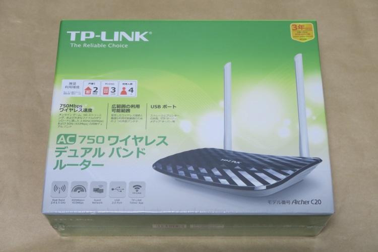 TP-Link Archer C20のパッケージ