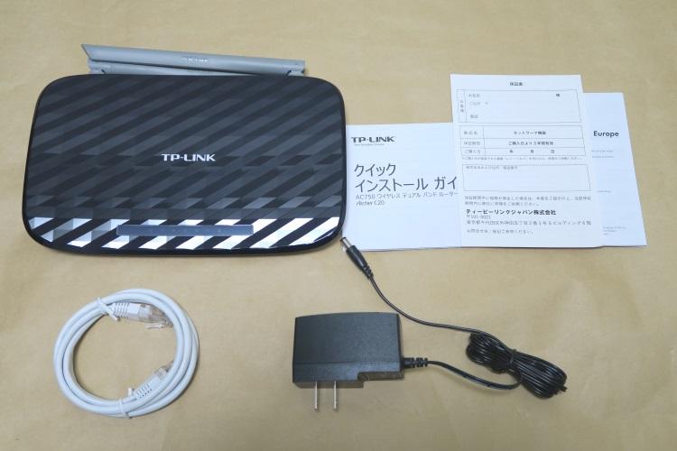 TP-Link Archer C20の製品内容