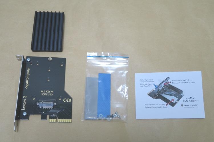Aquacomputer kryoM.2(空冷版)の製品内容