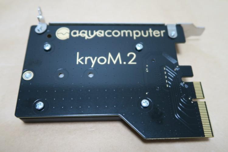 Aquacomputer kryoM.2(空冷版)の取付手順05