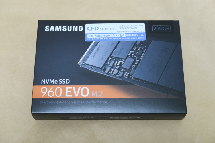 Samsung 960 EVO 250GB MZ-V6E250B-ITのパッケージ