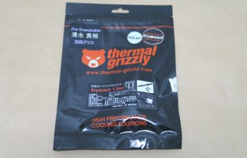 Thermal Grizzly Kryonaut 1.5ml(TG-K-015-R)のパッケージ