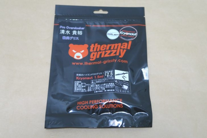 Thermal Grizzly Kryonaut 1.5ml(TG-K-015-R)のパッケージ