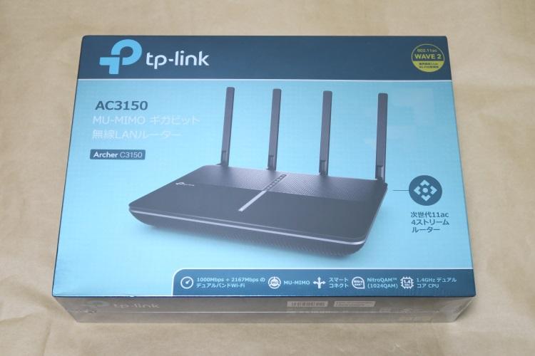 TP-Link Archer C3150(AC3150)のパッケージ