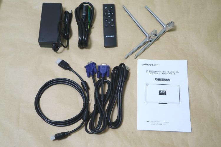 JAPANNEXT JN-IPS320UHDの付属品