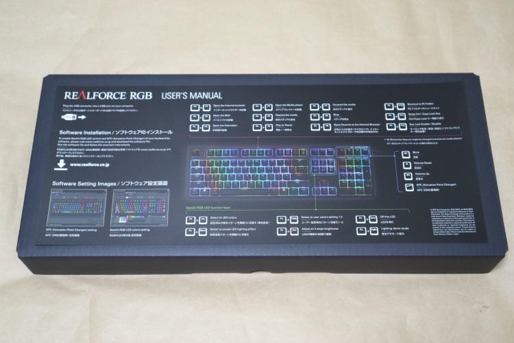 東プレ REALFORCE RGB AEAX01のユーザーズマニュアル(裏面)