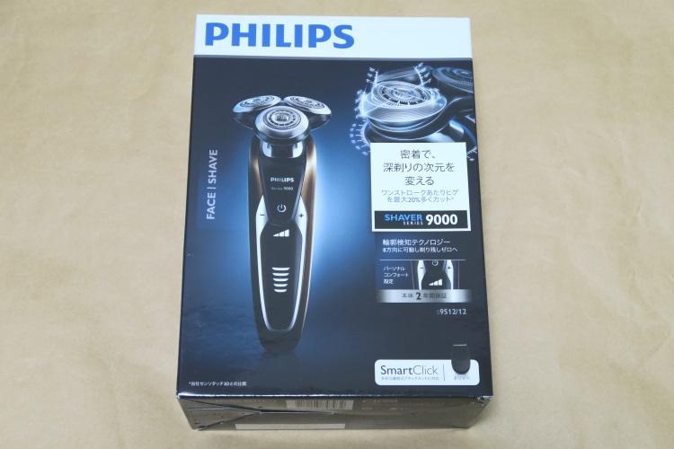 PHILIPS S9512/12のパッケージ