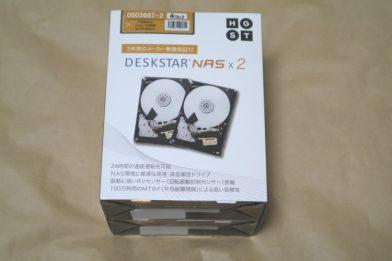 4TB NAS HDD2台セット HGST 0S03667-2のレビュー