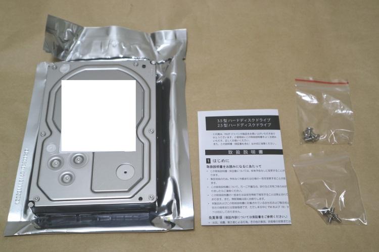 HGST 0S03667-2の製品内容(付属品)