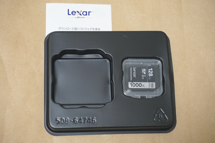 Lexar Professional 1000x LSD128CRBJPR1000の製品内容