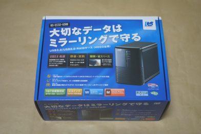 2ベイの外付HDDケース RATOC RS-EC32-U3RXのレビュー