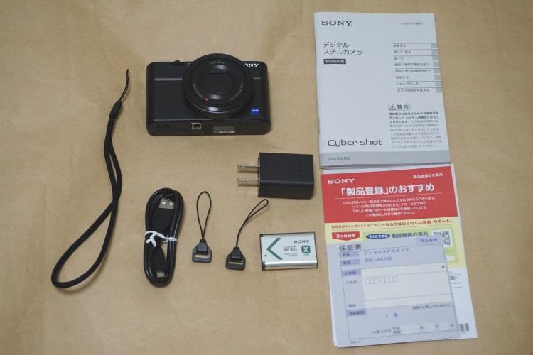 SONY DSC-RX100の製品内容(付属品)