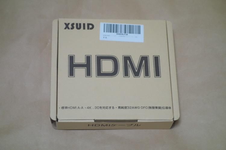 XSUID ハイスピードHDMIケーブル2mのパッケージ