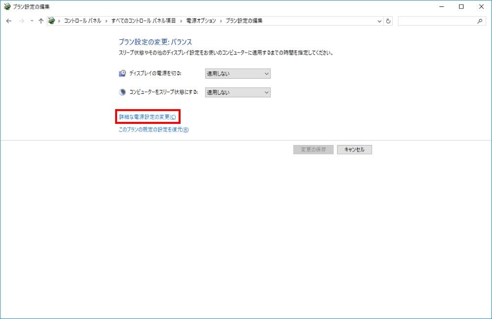 ASRock Desk Mini 110/B/BBのLEDがスリープ時に点滅するのを止める方法(手順04)